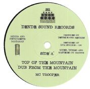 MC Trooper - Top Of The Mountain / Bambaman - Training Day (Dende Sound) 10""